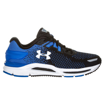 -AG_13_1015436_Tenis_Under_Armour_Charged_Spread_Knit_Masculino_Academia_-_Fitness